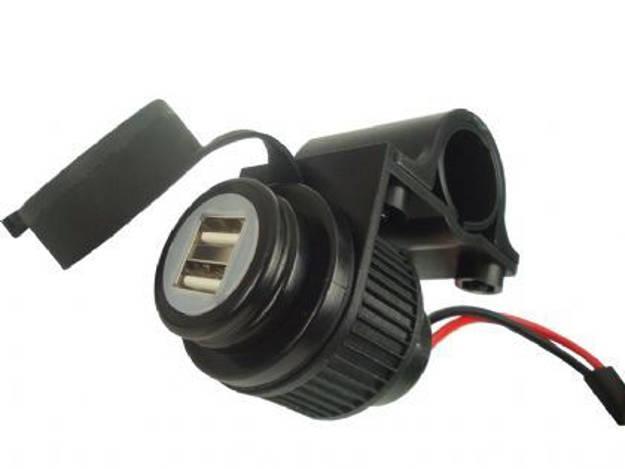 אופנוסנטר, ציוד לאופנועים ואביזרים לאופנוע - שקע מצת לכידון USB