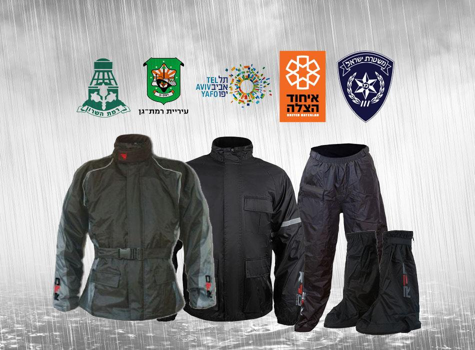 תמונה עבור הקטגוריה חליפות גשם