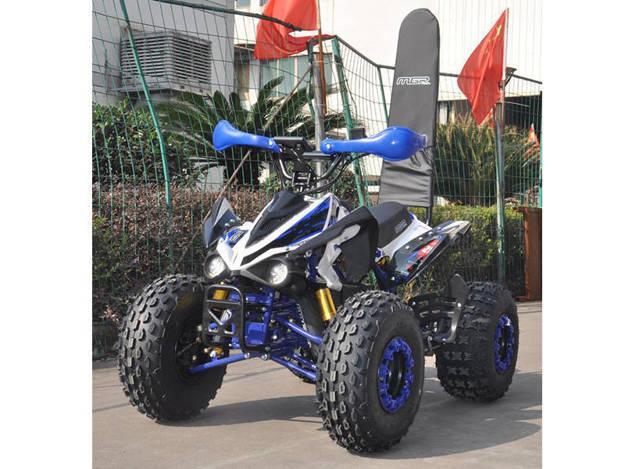 אופנוסנטר, ציוד לאופנועים ואביזרים לאופנוע - טרקטורון MGR 48V כחול